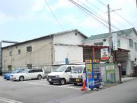 有限会社オートセンター伊予板金塗装工場画像3