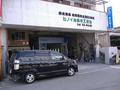 ヒノイ自動車工業所