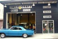 有限会社スマイルクラフト板金塗装工場画像2