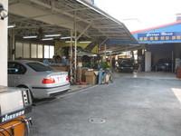 有限会社浜鈑金工業所板金塗装工場画像1
