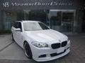BMW 525iツーリング  板金塗装事例