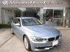 BMW 320d ツーリング  板金塗装修理事例